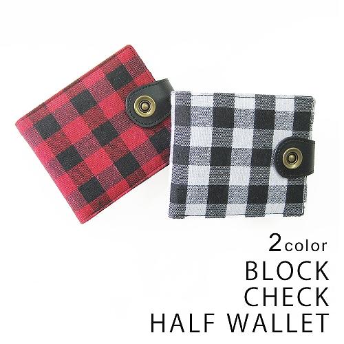 財布 二つ折り ブロックチェック ハーフウォレット 男女兼用 財布 キーズ Keys