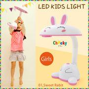 LEDキッズライト チキィ01