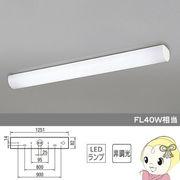 OL251337N オーデリック LEDランプ ベースライト 昼白色