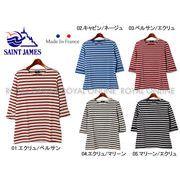 【セントジェームス】 1187 MERIMODE トップス ボーダー 七分袖Tシャツ 全5色 レディース