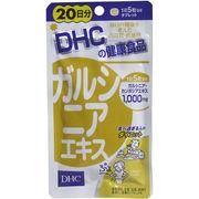DHC ガルニシアエキス 20日分 100粒