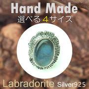 リング / LB-R6 ◆ Silver925 シルバー ハンドメイド リング ラブラドライト