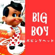 ☆FUNKO ボビングヘッド BIGBOY 【 ビッグボーイ 】