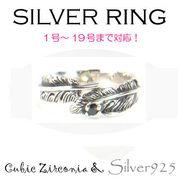 リング-4 / 1130-2321 ◆ Silver925 シルバー リング フェザー ブラックキュービックジルコニア