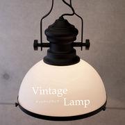 ヴィンテージペンダントランプ[P710]LED電球対応★
