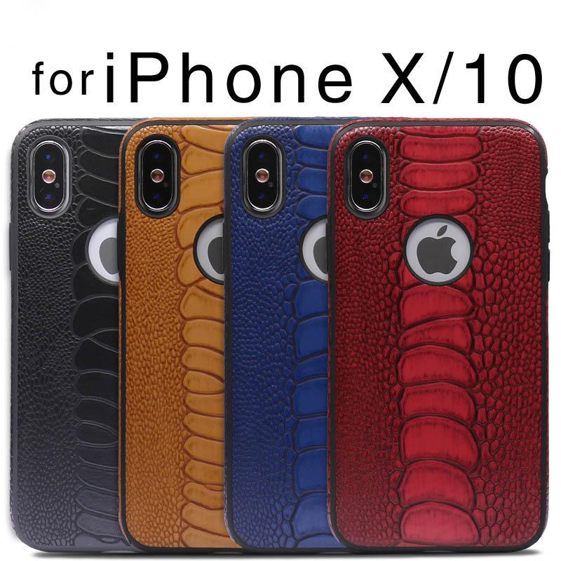 エキゾチックレザー調 iPhoneX 8~6 8~6plus スタイリッシュ ジャケットタイプ シック 4色/
