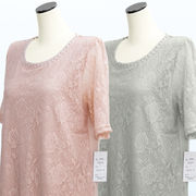 【初秋物】レディース シャツ 薔薇柄 レース 半袖 Tシャツ 5枚セット