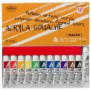 ホルベイン アクリラガッシュ HACHI 12色セット D402 8ml