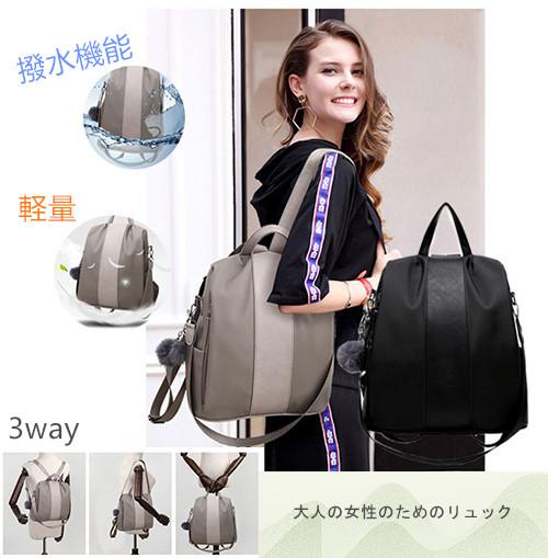 【一部即納】バッグリュック リュックサックバックパック超軽量 撥水通勤 通学 通気性 バッグ