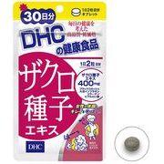 DHC ザクロ種子エキス 30日分