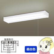 LGB52095LE1 パナソニック LEDキッチンライト コンセント付・拡散タイプ プルスイッチ付 (昼白色