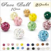 選べる20色 パヴェボールビーズ 10mm ジュエル ラインストーンボール キラキラ アクセサリー