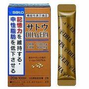 佐藤製薬 サトウDHA&EPA