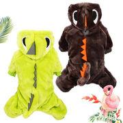 犬服 恐竜に変身 冬 ペット服 ペットグッズ 変装 ハロウィン コスチューム コスプレ
