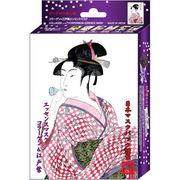 浮世絵シリーズ 歌麿ライン エッセンスマスク コラーゲン+江戸紫 10枚入