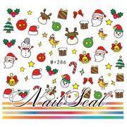 vnsh000237◆5000以上【送料無料】◆可愛い極薄ハロウィンネイルシール◆クリスマスネイルシール