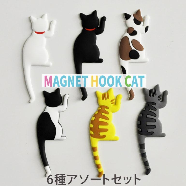 <AMANO>【マグネット】マグネットフック・キャット6種アソートセット
