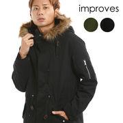 モッズコート メンズ アウター ロングコート ミリタリー 裏ボア ファー 黒 緑 オリーブ 大きいサイズ