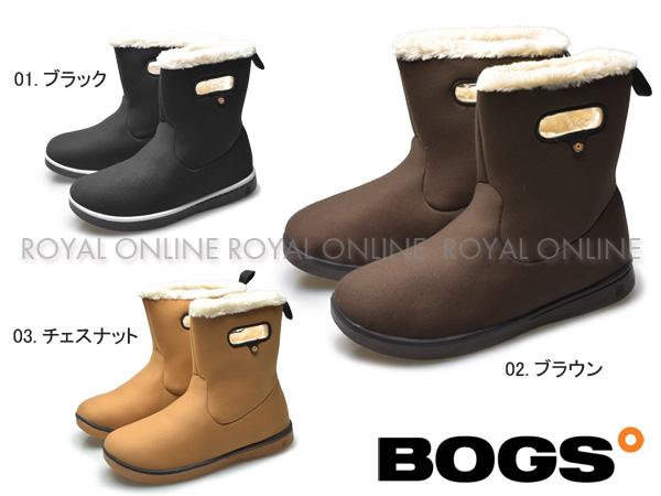 【ボグス】 78538A ウーマン ボガ ブーツ ソリッド ショートブーツ 全3色 レディー