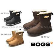 S) 【ボグス】 78538A ウーマン ボガ ブーツ ソリッド ショートブーツ 全3色 レディース
