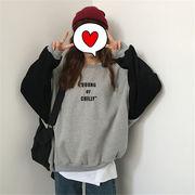 韓国 スタイル ファッション 韓国風 裏起毛 スウェット トレーナー パーカー トップス