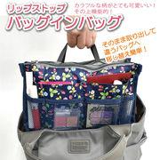 【バッグインバッグ】バッグインバッグ バッグ プリントバッグ リップストップ オリジナル ベターライフ