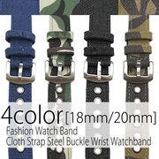 替えベルト 布ベルト ミリタリー柄&無地腕時計用ベルト BELT004 腕時計用ベルト