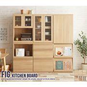 Fig(フィグ)組み合わせ食器棚