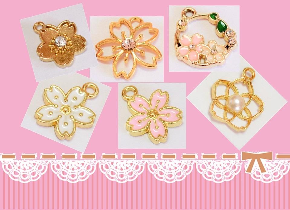 【春夏アクセサリー】アンティークパーツ 桜チャーム さくらモチーフ