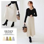 【2019春夏新作】12Gプリーツスカート
