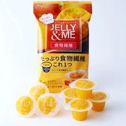 JELLY&ME(食物繊維マンゴーゼリー)