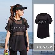 大きいサイズ Tシャツ スポーツウェア 半袖 メッシュ素材 吸汗速乾 トップス ヨガ 体操 L-5L 79775