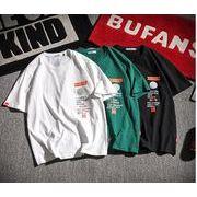 春夏新作メンズTシャツ 丸首トップス 半袖 ゆったり 大きいサイズ♪ホワイト/ブラック/グリーン3色