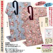 日本製 英国羊毛ボリュームかいまき布団(増量タイプ)
