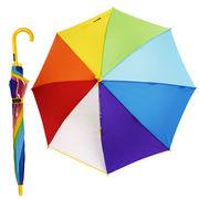 雨の日が楽しく♪元気になる傘 【レインボー イエロー】 子ども傘 50cm