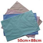 枕カバー業務用日本製 50cmx88cm (中厚タイプ)まくらカバー ピローケース4色展開