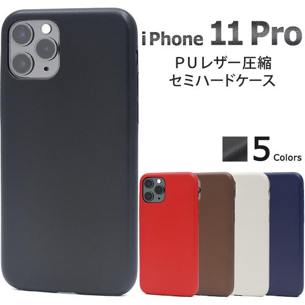 アイフォン スマホケース iphoneケース 背面 ハンドメイド iPhone 11 Pro スマホカバー おすすめ