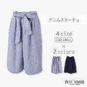 【2020春夏新作】【スクール】ストレッチデニムスカーチョ(130・140・150・160cm)