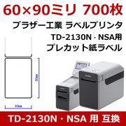 プレカット紙ラベル 60×90mm 700枚 TD-2130N・NSA用