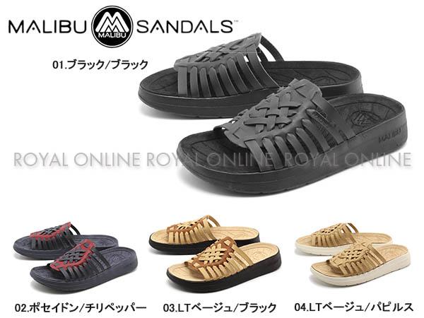 S) 【マリブサンダルズ】サンダル HUMALIWO MS05 全4色 メンズ レディース