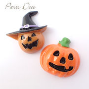 デコパーツ【68.ジャックオランタン 2種】ハロウィン かぼちゃ 魔女 パンプキン 三角帽 ジャック ランタン