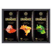 AGF グランデージ ドリップコーヒーギフト GD-20N プレゼント 食品 コーヒー AGF