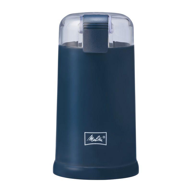 メリタ 電動コーヒーミル バリエシンプル ECG64-1L