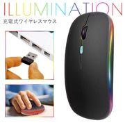 専用USBレシーバー付きワイヤレスマウス/DPI3段階調整/静音設計/イルミネーション発光/マウス-イルミ