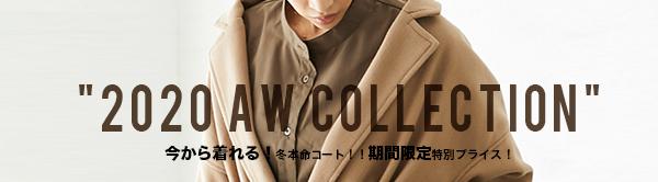【NEW!!】トレンドオーバーサイズコート!