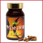【送料無料】 「ダイエット&メタボ」 白インゲン豆、カルニチン、生姜の燃焼系 24個セット