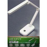 NOATEK(ノアテック) LEDスタンドタッチスイッチ3段階調光機能付 1301bd