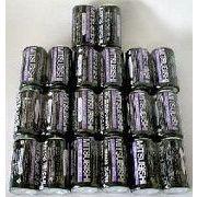 【三菱】マンガン乾電池(黒)単1×20本