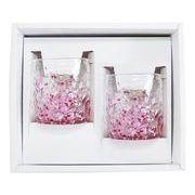【感謝をこめて沖縄伝統工芸品を贈ります】陽桜でこぼこグラス2個ギフトセット