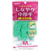ショーワ 天然ゴム手袋 しなやか中厚手 裏毛付き グリーン Mサイズ